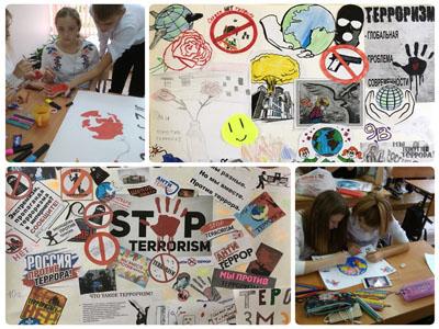 Коллаж Борьба с терроризмом