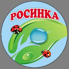 ЛДП Росинка (эмблема)