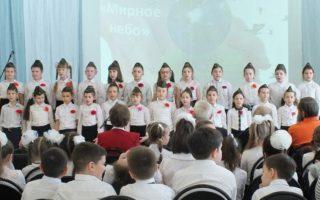 Фестиваль патриотической песни (2)