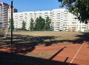 Стадион (1)