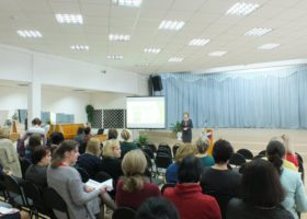Флеш-семинар