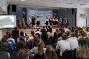 Кл.час-Снятие блокады Ленинграда-1