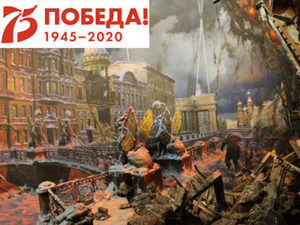 Кл.час-Снятие блокады Ленинграда