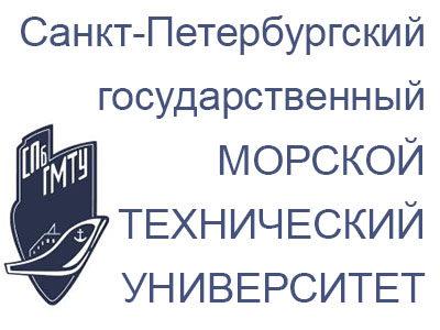 СпбГМТУ