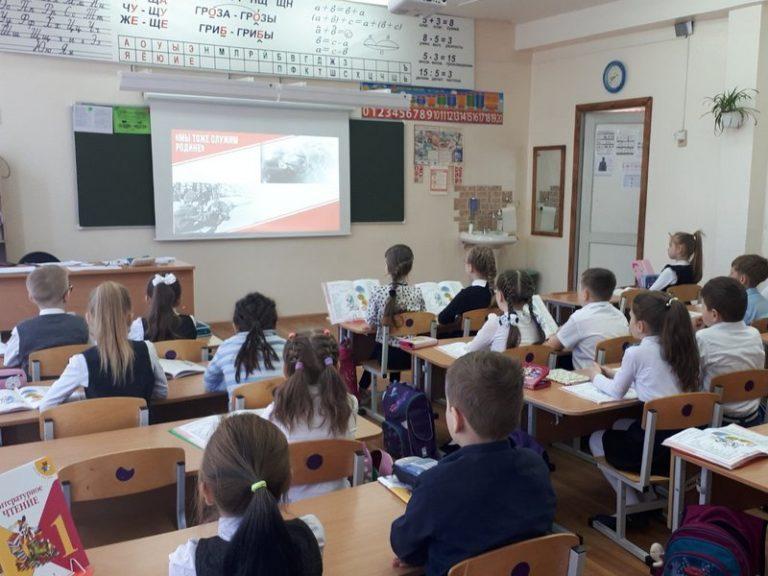 Всероссийские Уроки Победы