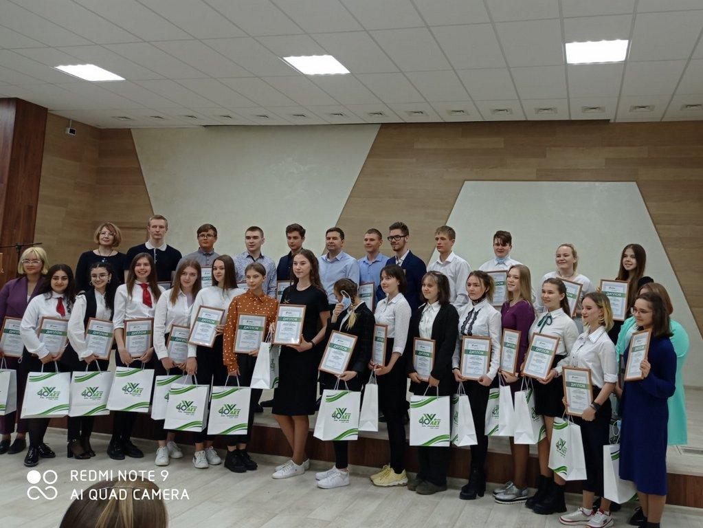 Конкурс Энергия лидерства-2021